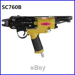 Air Tools Hog SC760B Pneumatic C-Ring Air Nail Gun Hog Ring Plier